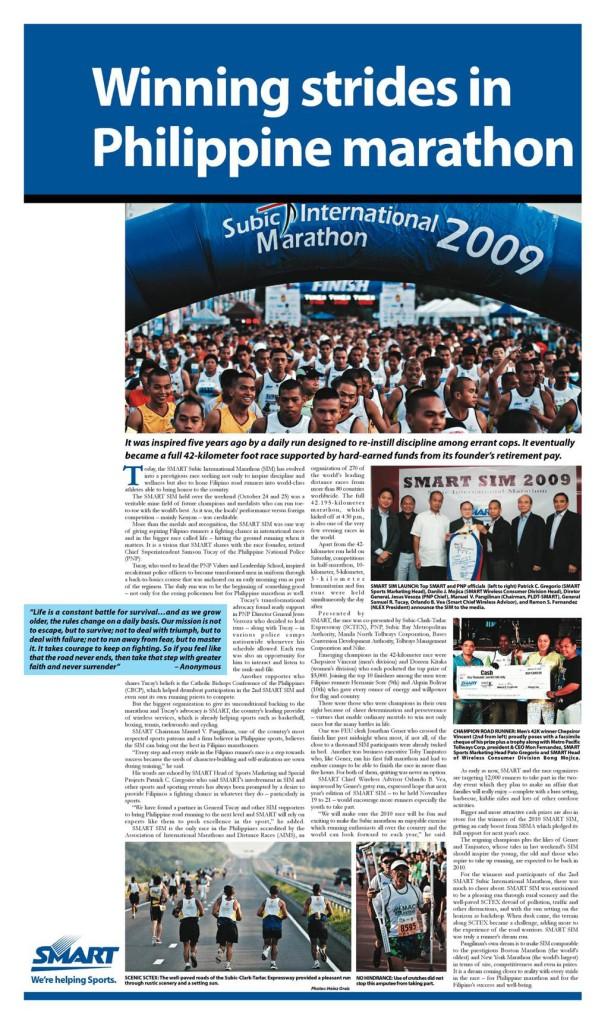SMARTMPR Marathon